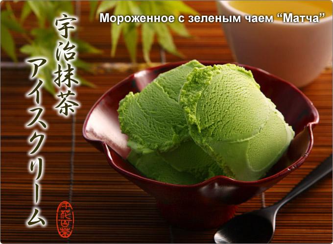 Японский десерт мастер класс инструкция #2