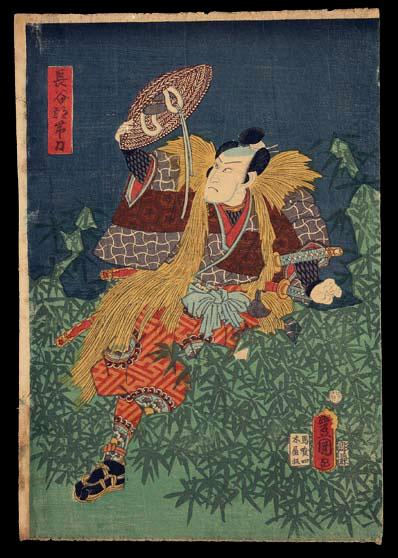 Настоящий самурай